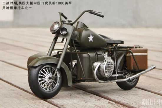 Harley Davidson Army: Medium Army Green Tinplate Military Harley Davidson